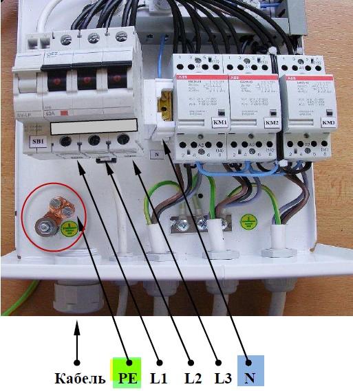 elektricheskij kotel-4