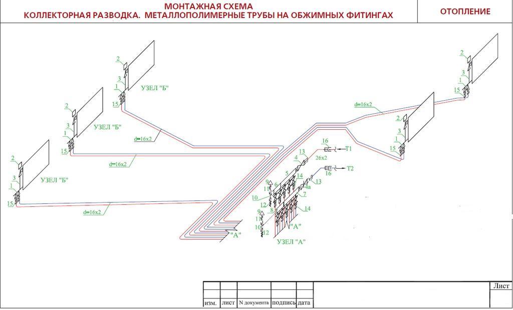 Монтажная коллекторная схема